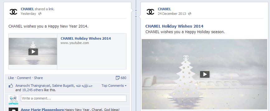 Chanel Holiday Wishes movie